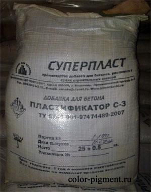Пластификатор Суперпласт С-3