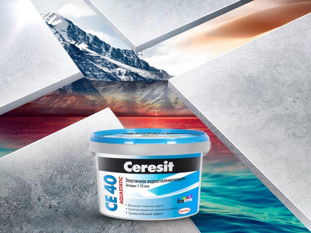 Затирка для плитки Ceresit: цветовая гамма